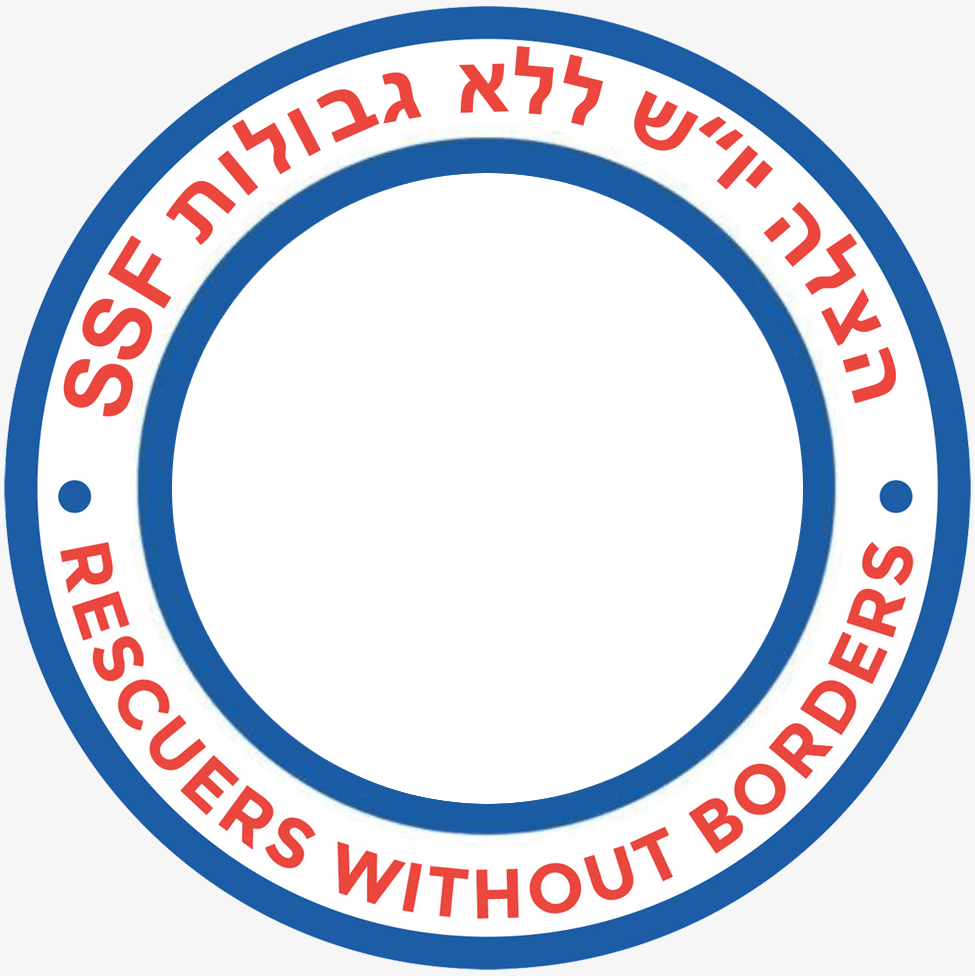 הצלה ללא גבולות - Rescuers Without Borders