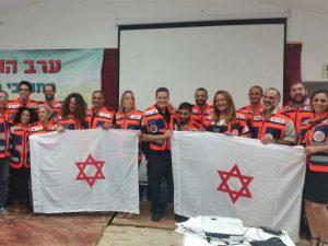 צוות המתנדבים של הצלה ללא גבולות 002