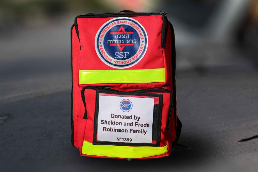 ערכת החייאה - BLS - Basic Lifesaving Kit