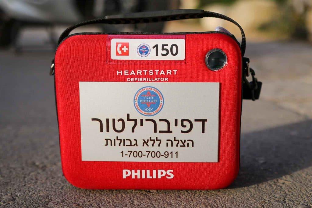 Defibrillator - דפיברילטור